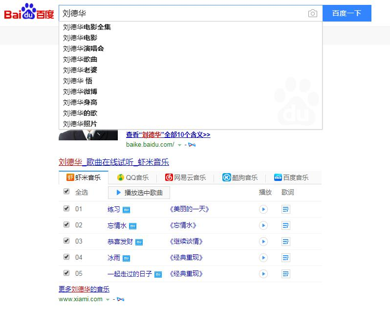 成都网站推广.jpg